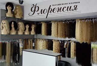 Купить волосы в Ульяновске